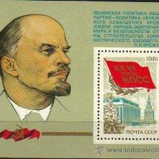 Sellos: RUSIA - HB/148*** - AÑO 1981 - 26º CONGRESO PARTIDO COMUNISTA. Lote 29886473