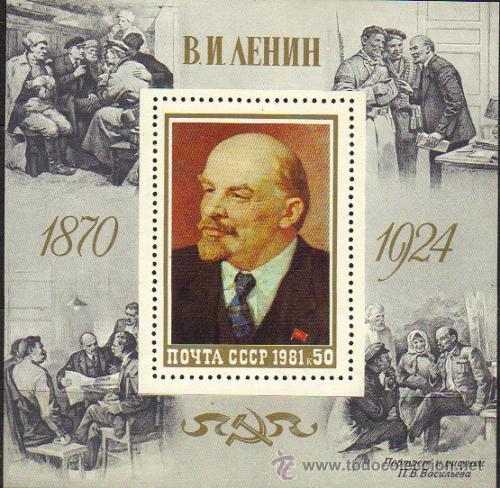 RUSIA - HB/149*** - AÑO 1981 - 111º ANIVERSARIO NACIMIENTO DE LENIN (Sellos - Extranjero - Europa - Rusia)