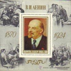 Sellos: RUSIA - HB/149*** - AÑO 1981 - 111º ANIVERSARIO NACIMIENTO DE LENIN. Lote 29886485