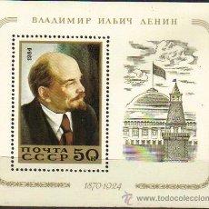 Sellos: RUSIA - HB/173*** - AÑO 1984 - 114º ANIVERSARIO DEL NACIMIENTO DE LENIN. Lote 29886791