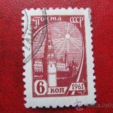 Sellos: 1961 RUSIA, YVERT 2372. Lote 29935394