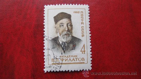 1962 RUSIA, V.P.FILATOV, YVERT 2583 (Sellos - Extranjero - Europa - Rusia)