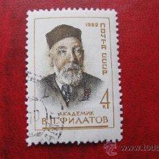 Sellos: 1962 RUSIA, V.P.FILATOV, YVERT 2583. Lote 29941551
