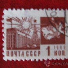 Sellos: 1966 RUSIA, YVERT 3160. Lote 30007728