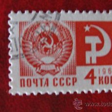 Sellos: 1966 RUSIA, YVERT 3163. Lote 30007780