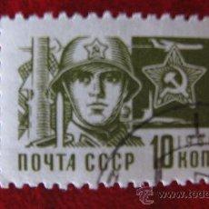 Sellos: 1966 RUSIA, YVERT 3165. Lote 30007814