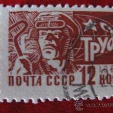 Sellos: 1966 RUSIA, YVERT 3166. Lote 30007834