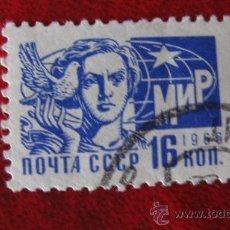 Sellos: 1966 RUSIA, YVERT 3167. Lote 30007847