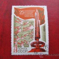 Sellos: 1969 RUSIA, 25 ANIV. LIBERACION DE BIELORRUSIA, YVERT 3502. Lote 30088911