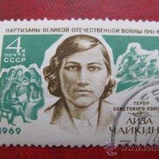 Sellos: 1969 RUSIA, LIZA TCHAIKINA, YVERT 3536. Lote 30089443