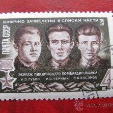 Sellos: 1971 RUSIA, HEROES SOVIETICOS, YVERT 3696. Lote 30096162