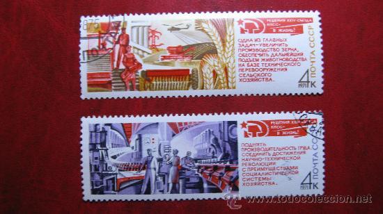 1971 RUSIA, DECISIONES DEL 24 CONGRESO DEL PARTIDO COMUNISTA, YVERT 3761/2 (Sellos - Extranjero - Europa - Rusia)