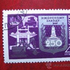 Sellos: 1972 RUSIA, YVERT 3828. Lote 30121204