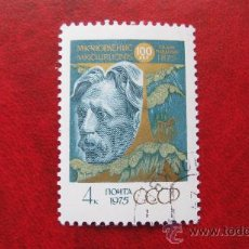 Sellos: 1975 RUSIA, CENTENARIO DE TCHURLENIS, YVERT 4175. Lote 30167099
