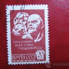 Sellos: 1976 RUSIA, KARL MARX Y LENIN, YVERT 4270. Lote 30194292