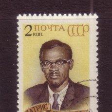 Sellos: RUSIA 2422 - AÑO 1961 - MUERTE DE PATRICE LUMUMBA - PRIMER MINISTRO DEL CONGO. Lote 30449260