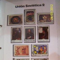 Sellos: UNION SOVIETICA ,2 10 SELLOS . Lote 31021926