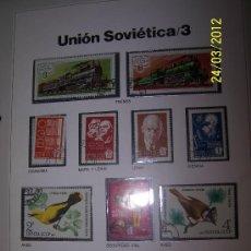 Sellos: UNION SOVIETICA ,3 10 SELLOS . Lote 31021942