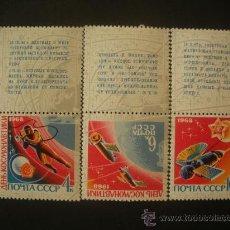 Sellos: RUSIA 1968 IVERT 3351/3 *** DIA DE LA COSMONAUTICA - CONQUISTA DEL ESPACIO. Lote 32148179