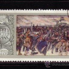 Sellos: RUSIA 4200 - AÑO 1975 - 150º ANIVERSARIO DE LA INSURRECCION DE DECABRISTES. Lote 32416158