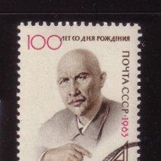 Sellos: RUSIA 2627 - AÑO 1963 - CENTENARIO DEL NACIMIENTO DEL ESCRITOR A. SERAFIMOVICH. Lote 32445501