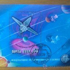 Sellos: HOJA BLOQUE SATÉLITES RUSOS. URSS. 50 K. 1978. (COMUNISTA). . Lote 32504565
