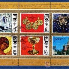 Sellos: URSS.- YVERT 4417/22, SERIE COMPLETA EN HOJILLA, EN USADO (VL27). Lote 32602682