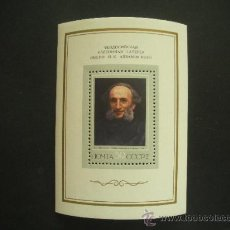 Sellos: RUSIA 1974 HB IVERT 92 *** PINTURA - RETRATO DE J. K. AIVAZOVSKI. Lote 32639565