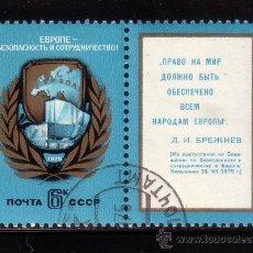 Sellos: RUSIA 4173 - AÑO 1975 - CONFERENCIA SOBRE COOPERACIÓN Y SEGURIDAD EUROPEA EN HELSINKI. Lote 32786625