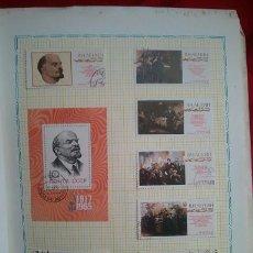 Sellos: 8 SELLOS USADOS DE RUSIA. Lote 33040905