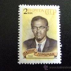 Sellos: RUSIA AÑO 1961 YV 2422 ** MNH PERSONAJES. Lote 34587567