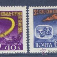 Sellos: RUSIA URSS - 1960 - YVERT - 2329/30 **. Lote 34725986