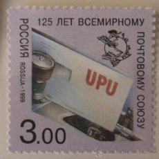 Sellos: RUSIA 1999 - U.P.U. - YVERT Nº 6420. Lote 35960692