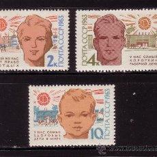 Sellos: RUSIA 2653/55*** - AÑO 1962 - DIA MUNDIAL DE LA SALUD. Lote 36138440