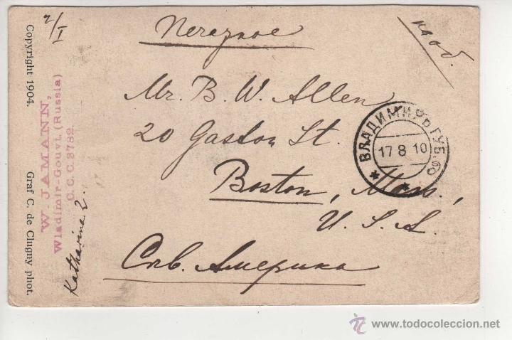 Sellos: 1904 TARJETA POSTAL ERÓTICA, BELLA SEÑORITA, CIRCULADA EN 1910 DE RUSIA A BOSTON, 2 SELLOS 1 KON - Foto 3 - 39409269