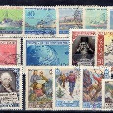 Sellos: RUSIA AÑO 1959 USADO. Lote 39675206