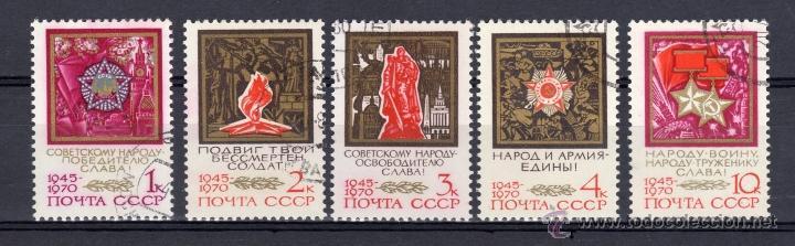SERIE COMPLETA DE RUSIA (Sellos - Extranjero - Europa - Rusia)