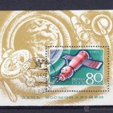 Sellos: H.B. DE RUSIA AÑO 1969. Lote 39739717