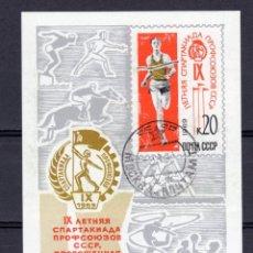 Sellos: H.B. DE RUSIA AÑO 1969. Lote 39739932