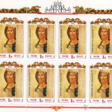 Sellos: M.P.** DE RUSIA DEL AÑO 1992. Lote 39810726
