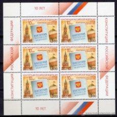 Sellos: M.P.** DE RUSIA DEL AÑO 2003. Lote 39811013