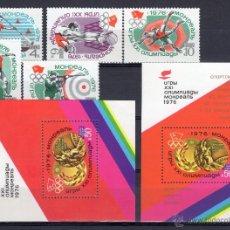 Sellos: SERIE NUEVA* DE RUSIA DEL AÑO 1976 + DOS H.B.. Lote 39845902