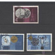 Sellos: RUSIA 1968 - YVERT NRO. 3432-34 - USADOS. Lote 40829157