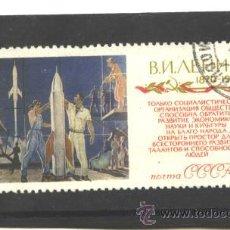 Sellos: RUSIA 1970 - YVERT NRO. 3582 - USADO. Lote 40829205