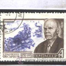 Sellos: RUSIA 1970 - YVERT NRO. 3585 - USADO. Lote 40836831