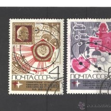 Sellos: RUSIA 1969 - YVERT NRO. 3553-54 - USADOS. Lote 40836881