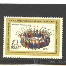 Sellos: RUSIA 1971 - YVERT NRO. 3698 - USADO. Lote 41034690
