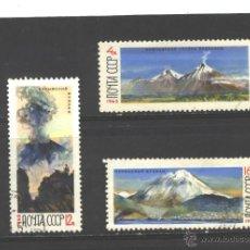 Sellos: RUSIA 1965 - YVERT NRO. 3033-35 - USADOS. Lote 41053024