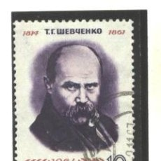 Sellos: RUSIA 1964 - YVERT NRO. 2783 - USADO. Lote 41060823
