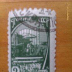 Sellos: SELLO URSS. 2 K. 1961. COMUNISTA. Lote 41288976